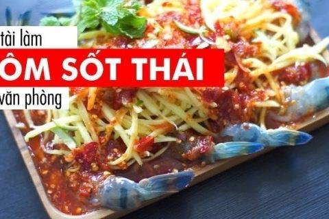 Cach Lam Tom Sot Thai 1 2