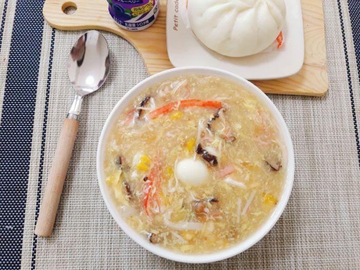 Sup Ghe 3